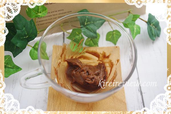 チョコレート味