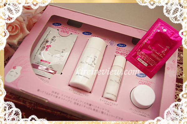 四季彩化粧品スキンケアトライアル5品セット