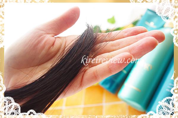 軽い質感のサラサラな髪の毛