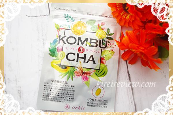 紅茶キノコダイエット「KOMBUCHA」