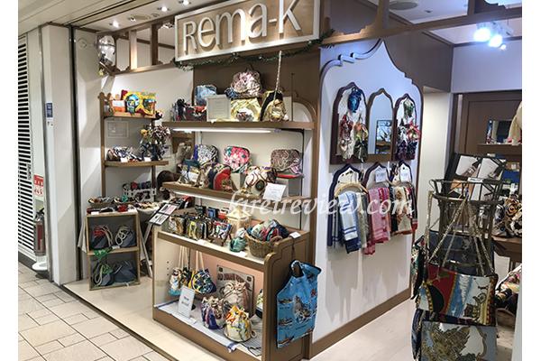 rema-k横浜店