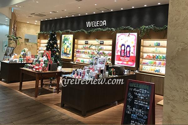 ヴェレダの横浜ワールドポーターズ店