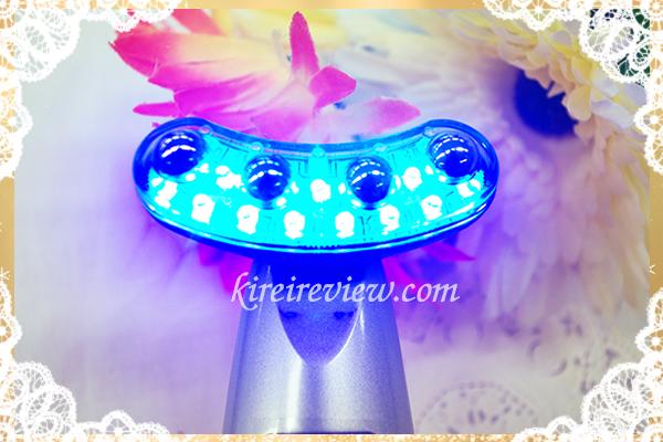 青色の美容LED