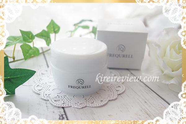 薬用美白化粧品FUREQURELL(フレキュレル)