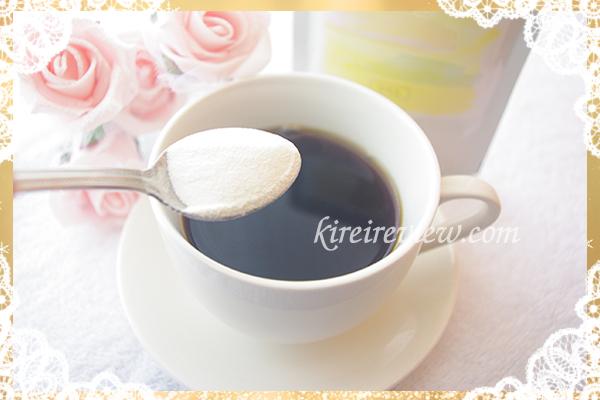 コーヒーに入れてハグコラを飲む
