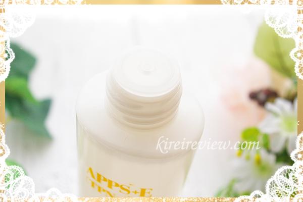 ビタミンC誘導体化粧水のボトル